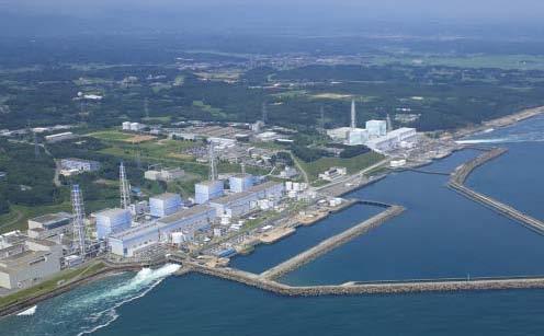Evolución de los sucesos acontecidos en Japón: Impacto radiológico ambiental