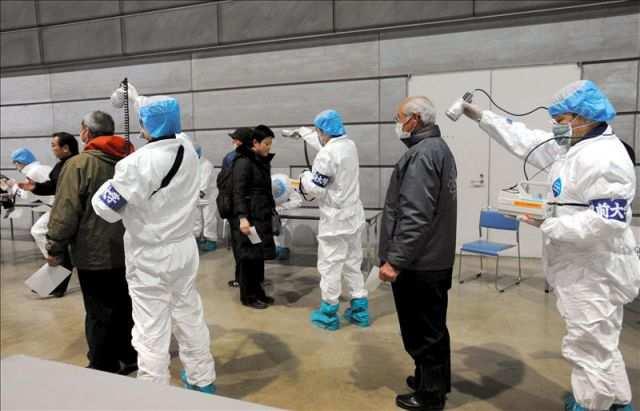 Control en el entorno de las instalaciones nucleares: Protección de la población