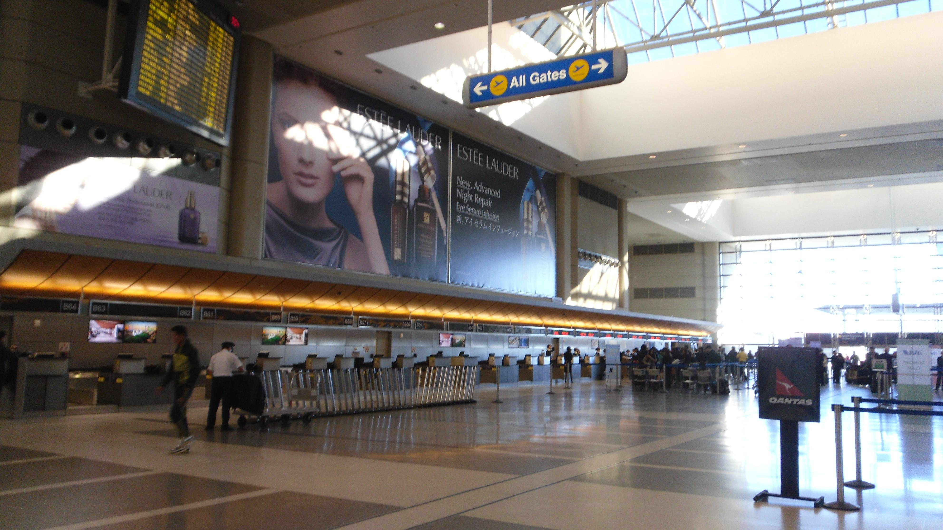 El escáner del aeropuerto